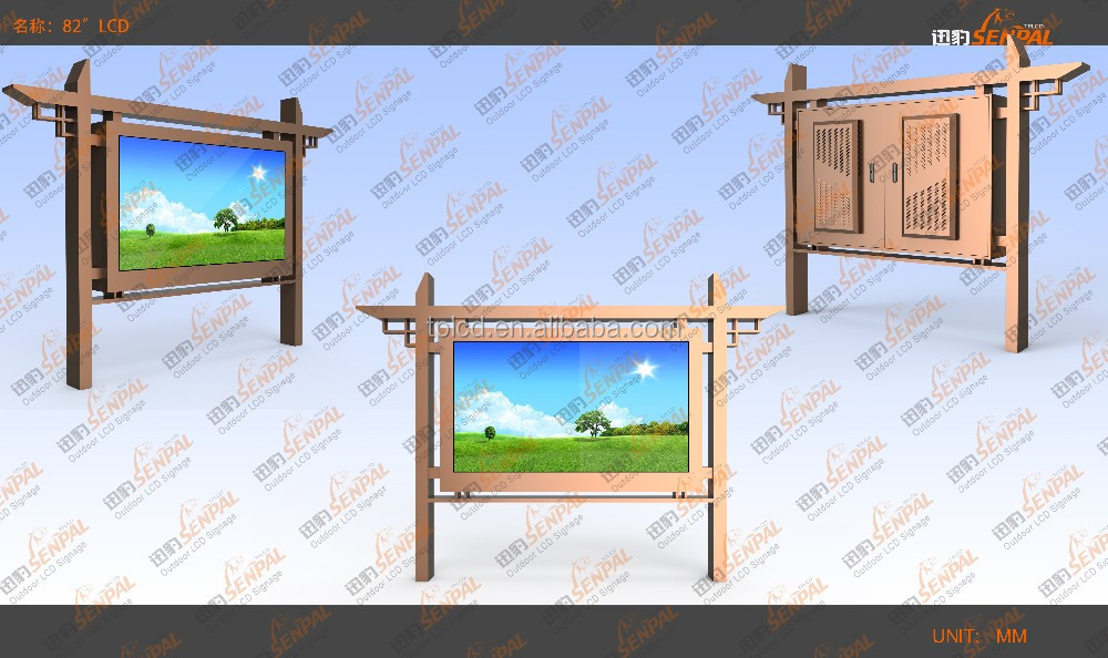 65 inch Android/PC tv outdoor lcd sinage touch screen led backlight free standing advertising totem