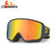 Dust-proof Windproof Snow Snowboard Ski Goggles Protective Safety Skiing Eyewear Glasses Outdoor Sports ski goggles myopia