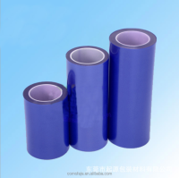 Surface Mounting Technology Protective Film for Stainless Steel PE blue stainless steel protective film