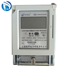 Unusual energy kwh two-wire electric hack Single-phase electronic ladder price prepaid watt-hour meter