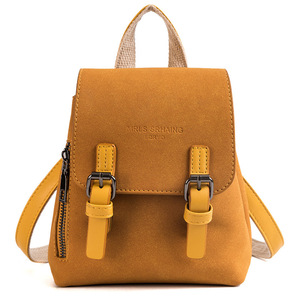 Hot Sale Retro Japan Style Leather Bag Women Backpack