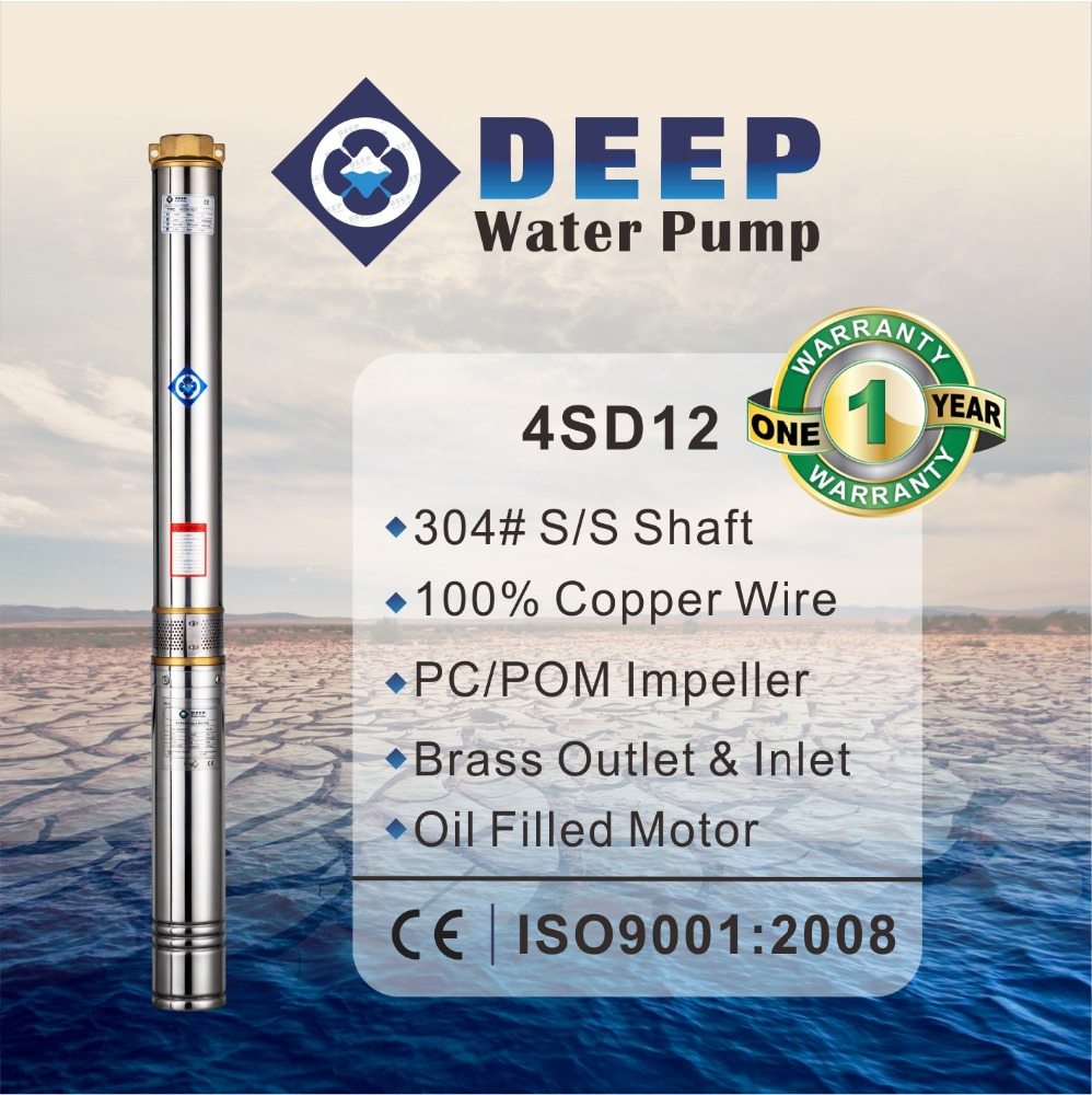 4SD12 best quality bearing high lift specification of submersible water pump