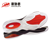 Xinxiezhi color basketball series eva rubber shoe sole