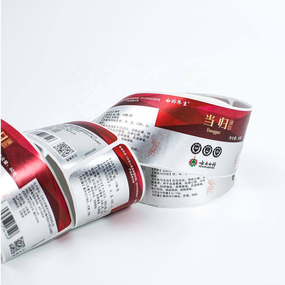 custom adhesive glossy label metallic waterproof silver foil pharmaceutical sticker with qr code