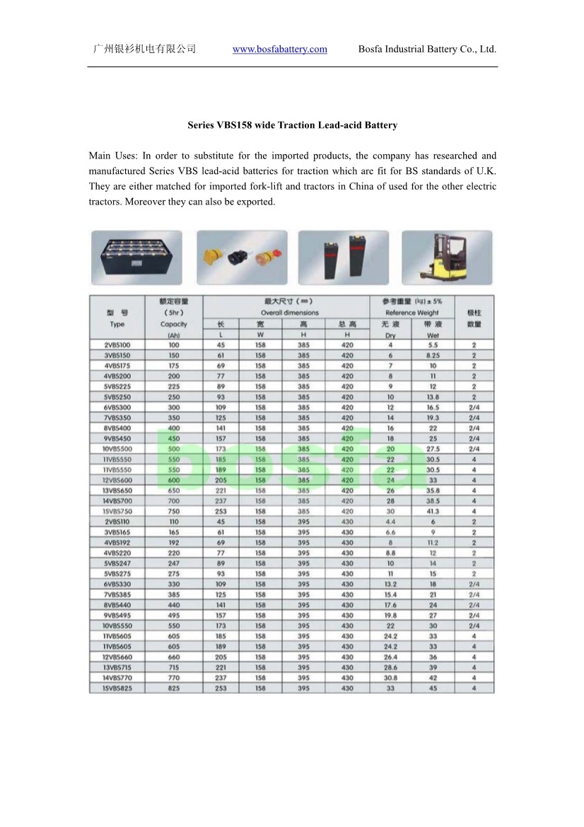 9VBS450 bosfa lead-acid rechargeable battery industrial Forklift Traction battery 2v 450ah