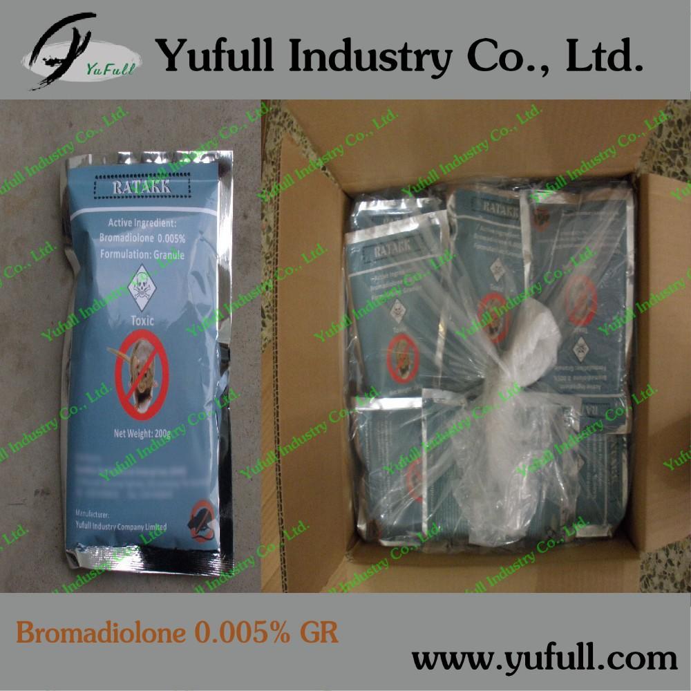 Bromadiolone 98 tc tuer souris rat poison rodenticide id de produit 60093141826 french - Produit pour tuer les rats ...