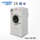 cheap clothes dryers commercial drying machine commercial laundry equipment