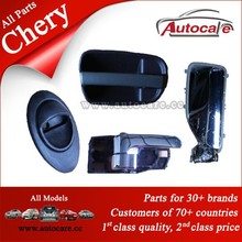 Factory Price Wholesale Chery auto spare parts