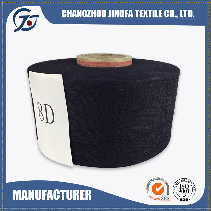10s OE Factory Main Products 100% Cotton stock lot yarn