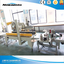 Professional Carton Box Sealing Machine easy operation carton box sealer packing machine