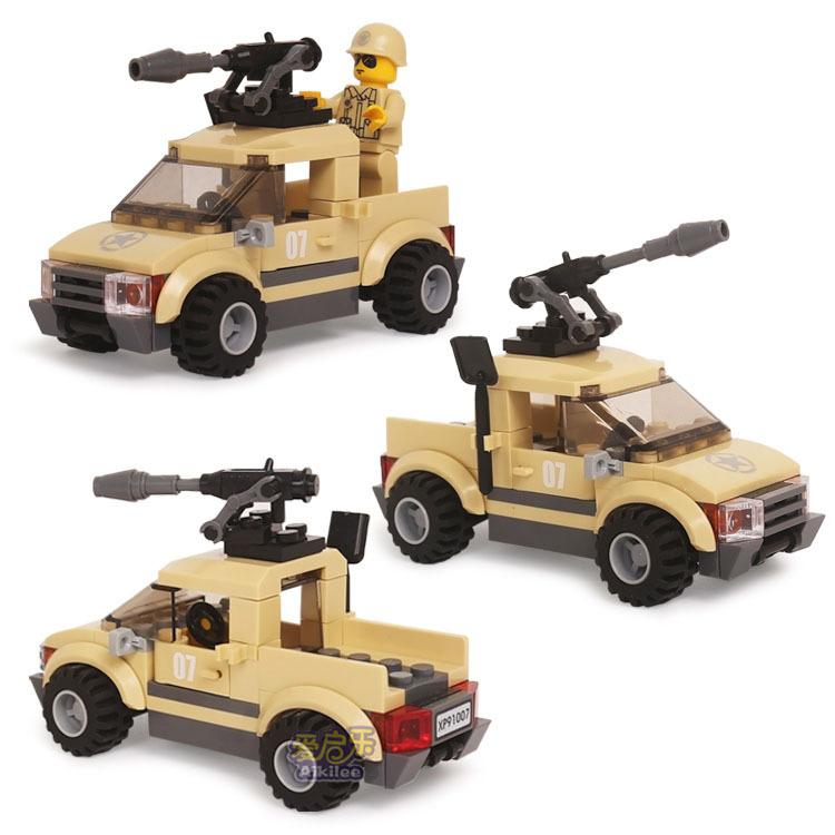Китайско-японская армейская мини-кукла Kitoz WW2, оружие для солдат TaiErZhuang, игрушечный конструктор, совместимый с lego(Китай)