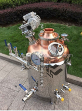 50L beer brewery equipment /alcohol distiller for making wine