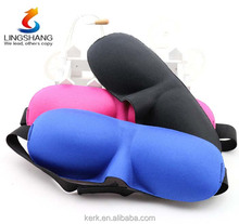 fashion style 3D polyester cotton promotional soft fancy pink sleep eye mask