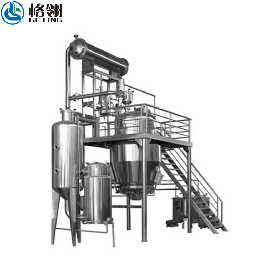 Low concentration liquid Double Effect External Circulation evaporator / Falling Film Evaporator