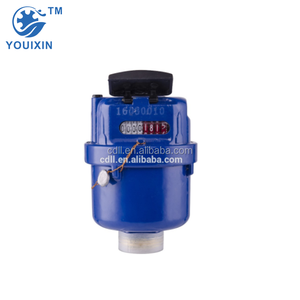 YOUIXIN R200 class c pulse volumetric rotary piston kent water meter