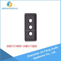 T1C9 speaker article side with knobs,speaker custom install parts
