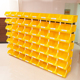 One-Pack Yellow Mini Stackable Bin Small Parts Supplies Organize Garage Tool Plastic Storage Box