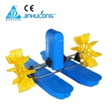 1hp floating wheel aerator for aquaculture oxygen solar aeration pump