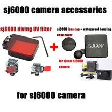 sjcam sj6000 accessories High-quality SJ6000 Lens Cover Cap + Housing Case Set + uv filer for sj 6000 sj6000 wifi action camera
