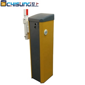 Chisung DC 24V Servo Motor Fast Speed Expressway Barrier Gate Automatic Toll Gate Barrier