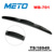 car multi-functional soft windscreen wiper blades