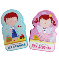 Children EVA Foam Shaped Book Printing Cute Full Color Printed Baby Soft Book with Professional Book Printing