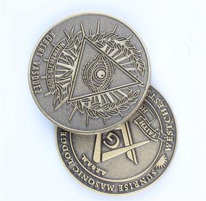 Custom Masonic Coin / Token - Free Laser Engraving Personalization Coins