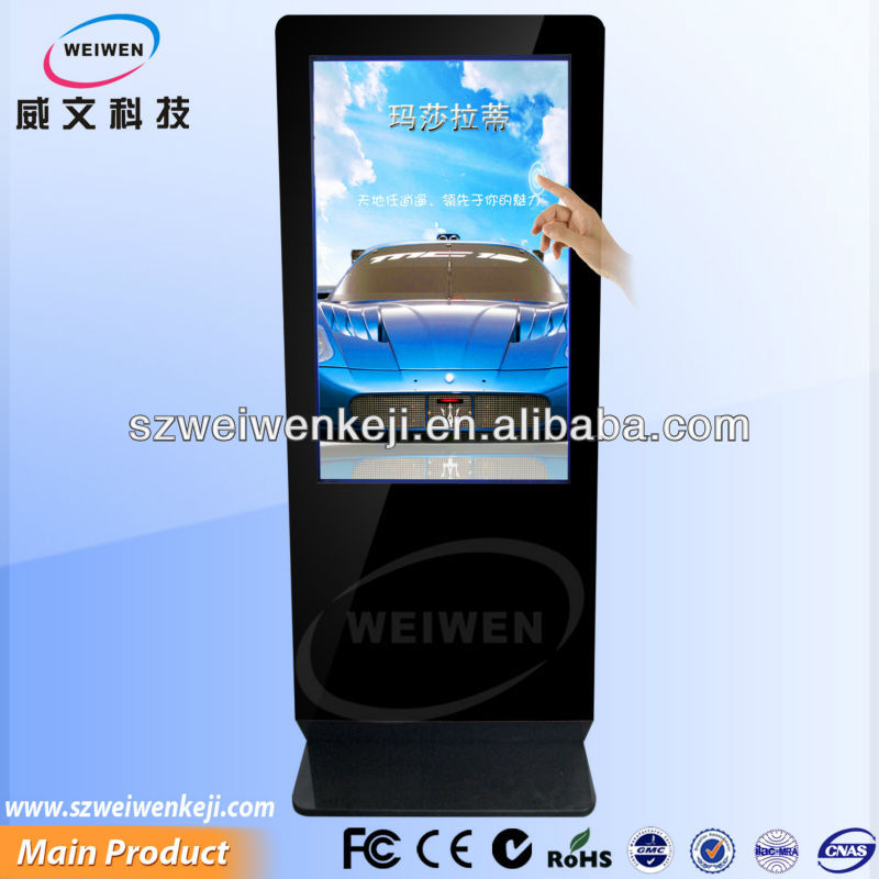 Smart! floor stand touch screen digital search engine advertising with network