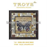 popular 3D cheap bulk picture frames wholesale 2013 design