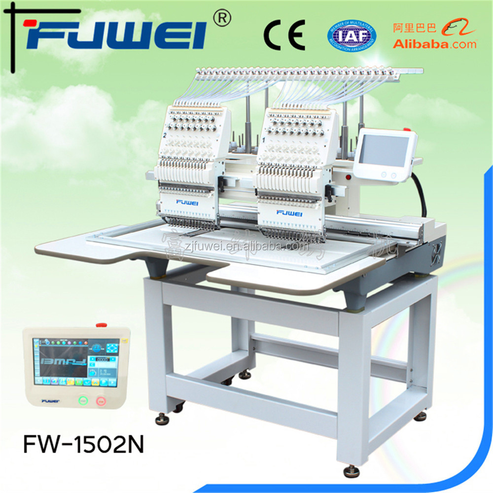 high speed 12 colors two heads embrodiery machine