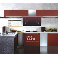 Kitchen Hood Prices, Kitchen Hood Prices Suppliers and Manufacturers ...