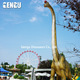Outdoor theme park or amusement park buy animatronic dinosaur