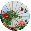 Wholesale Handmade Natural Bamboo Handle Paper Umbrella For Gift