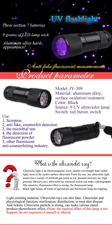 Ju Jing Yang Purple UV Money Detector Flashlight 9LED Identify Fluorescent  Agent Detection Pen Lights Can Shine Scorpion Search