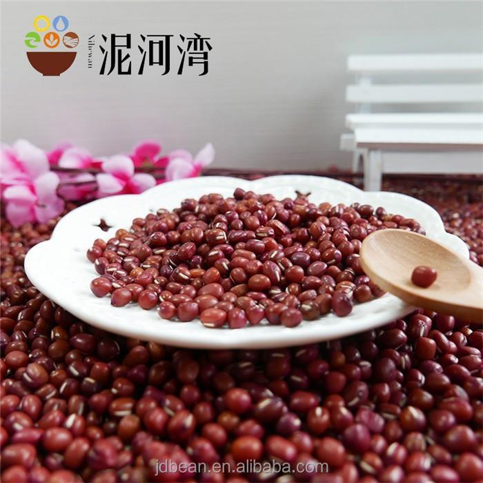 Hps Small Red Beans / Adzuki Bean / Rice Bean 4.5-5.5mm