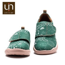UIN Cool school American trendy summer children fashion green toddlers kids loafer shoes