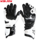 Fashion Design Knuckle Protection Motorbike Racing Motorcycle Biker Leather Motocross Gloves