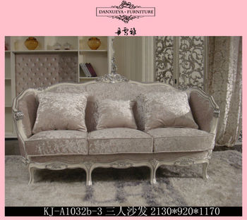 Baroque furniture moroccan living room in usa buy for Baroque furniture usa