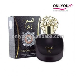 Jin Jin Parfum Jin Jin Parfum Suppliers And Manufacturers At