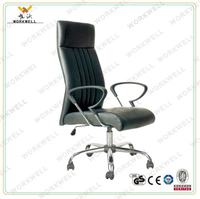 WorkWell office chair office furniture china supply Kw-m7223