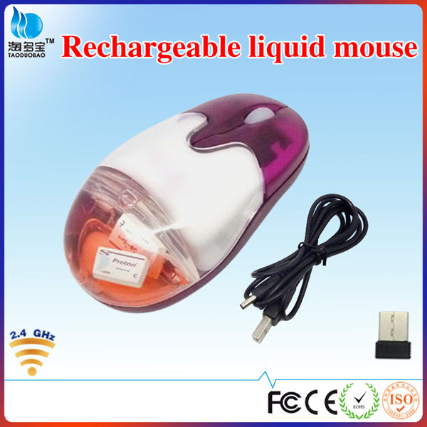 High quality 2.4G cordless mouse with oil fillled and customized floater