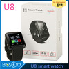 smart watch u8 manufacturer bluetooth smart watch U8 for Samsung S4/Note2/3 for HTC for LG for Android Phone Werable Devices