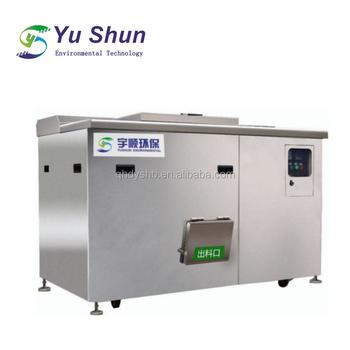 Kitchen Food Waste Disposal Machine,Food Garbage Disposal,Organic ...