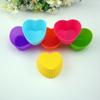 Eco friendly reusable silicone cake mold muffin cups for wholesale