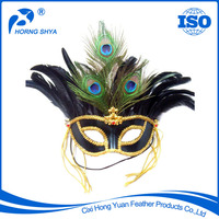 Manufacturer Simple Fashional Design Masquerade Party Decorative Feather Mask