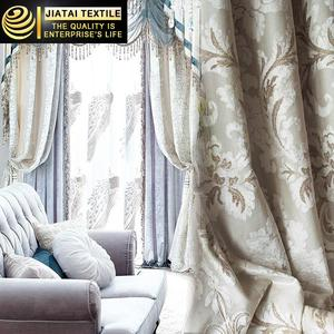 good quality printed tip ring curtain