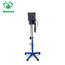 MY-G015 Stand type Aneroid Sphygmomanometer