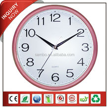 Rongcheng Pink Rim Analog Quartz Wall Clocks