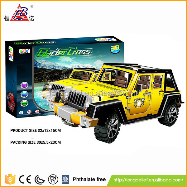 Cheap educational toys yelllow car 3d puzzle stadium
