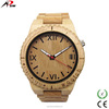 new products 2014 gift wooden box luxury wood watches